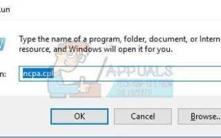 Исправлено: ошибка Windows Update 8024402c —