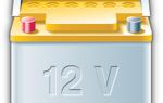 Увеличьте время автономной работы ноутбука Mac с помощью ватт [OSX]