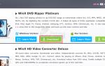 Как легко конвертировать DVD в Windows —