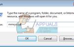 Исправлено: Skype Audio не работает —