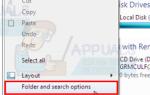 Как избавиться от msdownld.tmp на Windows —