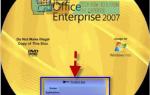 Как найти ключ продукта Microsoft Office —