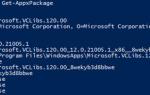 3 умных функции PowerShell после обновления до Windows 10