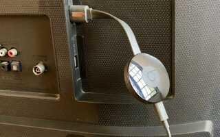 Как настроить и использовать Chromecast