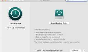 3 способа понизить версию MacOS до старой