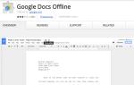 Как получить доступ к файлам Google Диска в автономном режиме