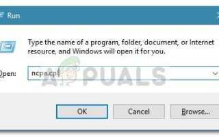 Исправлено: драйвер Broadcom Netlink Gigabit Ethernet перестает работать в Windows 10 —
