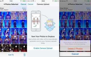 Как автоматически создавать резервные копии фотографий iPhone
