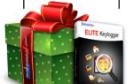 Мониторинг активности на вашем компьютере с Elite Keylogger [MakeUseOf Giveaway]
