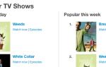 FollowShows поможет вам отслеживать ваши любимые шоу, предложения RSS и каналы iCal