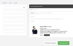 Как создать Pro подписи электронной почты бесплатно