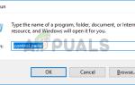 Как исправить медиа-ключи, не работающие в Windows 10 —