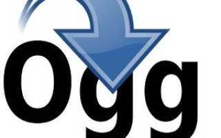 OggConvert: легко конвертируйте собственные форматы, такие как MP3, в бесплатные форматы, такие как OGG [Linux]