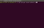 Все, что нужно для сборки игрового сервера на Linux
