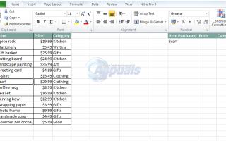 Как использовать VLOOKUP в Excel —