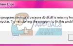 Как исправить d3d9.dll отсутствует —
