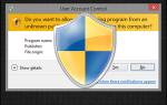 Остановить раздражающие запросы UAC — Как создать белый список управления учетными записями пользователей [Windows]