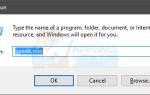 Сервер Actionuri oop: что это такое и почему он продолжает работать в фоновом режиме? —