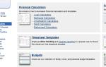 Vertex42: Загрузить бесплатные шаблоны и калькуляторы Excel