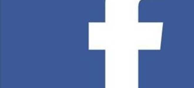 Как избавиться от Facebook уведомлений и других раздражающих вещей, которые вы не хотите видеть [еженедельные советы Facebook]