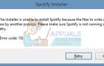 Исправлено: Код ошибки 18 на Spotify —