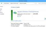 Как перейти на Windows 10 и взять с собой настройки и приложения