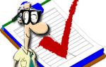Контрольный список для печати: Создатель онлайн-списка проверок