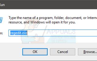 Исправлено: CD / DVD привод не отображается в проводнике Windows
