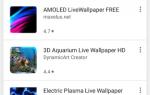 Как сделать Android быстрее: что работает, а что нет