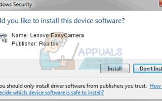 Как исправить проблемы Lenovo EasyCamera в Windows 10 —