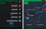 Как узнать цены на газ по маршруту ваших карт на Android