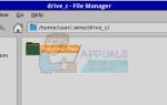 Как исправить ошибку OLE 8004013F в Linux —