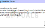 Исправлено: AvastUI.exe точка входа не найдена —