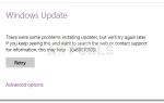 Исправлено: ошибка 0x80070103 в Windows 10 —