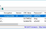 Как просмотреть и восстановить пароль Microsoft Outlook