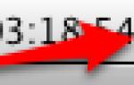 Как управлять строкой меню Mac и элементами входа в систему