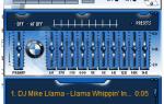 РУКОВОДСТВО: скачать и использовать скины Winamp —