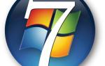 3 способа ускорить процесс завершения работы Windows 7