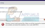 Как исправить ошибку 0x80070015 при обновлении до Windows 10 —