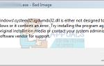 ИСПРАВЛЕНИЕ: «(Имя приложения) .exe — Bad Image» либо не предназначен для работы в Windows, либо содержит ошибку —