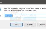 Шаги по использованию RSS-канала в IE Internet Explorer —
