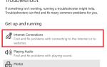 Есть проблема с Wi-Fi в Windows 10? Вот как это исправить