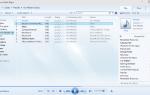 Как перенести и восстановить плейлисты Spotify & Co. в Windows