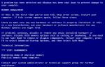 Как исправить BSD управления памятью (синий экран) —