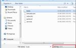 Что такое файл хоста Windows? И 6 удивительных способов его использования
