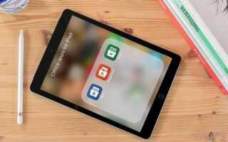 Как получить бесплатный Microsoft Office на iPad и iPhone: Word, Excel, PowerPoint