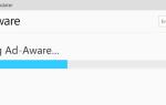 Ad-Aware Pro Security 11: укрепите безопасность своего ПК и предотвратите угрозы [вознаграждения]