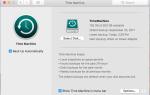 Как переустановить macOS для быстрого и скрипучего чистого Mac
