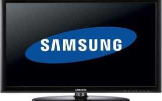 Исправлено: регулятор громкости телевизора Samsung не работает —