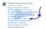 ИСПРАВЛЕНИЕ: DNS-сервер не отвечает